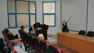 Photo of تعاون علمي بين مدينة الأبحاث العلمية والتطبيقات التكنولوجية ومعمل فحوص الأغذية