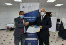 Photo of ختام فعاليات برنامج القيادة والتأثير لتأهيل الترشح لعمادة الكليات بجامعة بنها