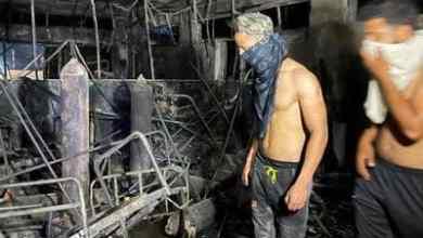 """Photo of بعد وصول ضحايا حادث بغداد ل 82 شخصاً….من المسئول """"الإسطوانات"""" أو """"الفساد""""؟"""
