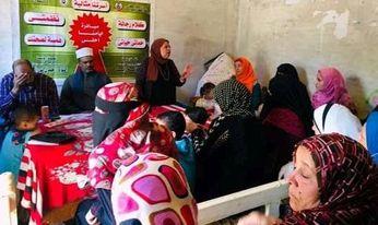 Photo of الصحة: إطلاق برامج لتقديم خدمات ووسائل تنظيم الأسرة بعد الولادة بـ10 محافظات