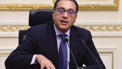 Photo of رئيس الوزراء يصدر قرارات لتنظيم العطلات الرسمية