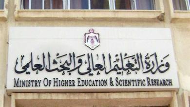 Photo of وزير التعليم العالي يصدر قرارات جمهورية بتعيين قيادات جامعية جديدة