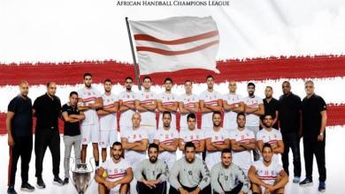 Photo of رسمياً…كوماندوز الزمالك أبطال الدوري لكرة اليد