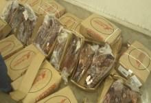 Photo of ضبط 7.5 طن لحوم وأسماك غير صالحة للاستهلاك الآدمي بالإسكندرية