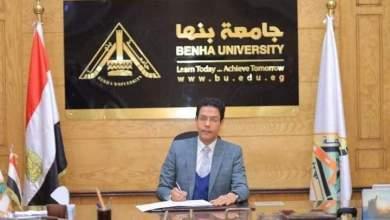 Photo of جامعة بنها تتقدم 33 مركزا عالميا في التصنيف الدولي للجامعات CWUR