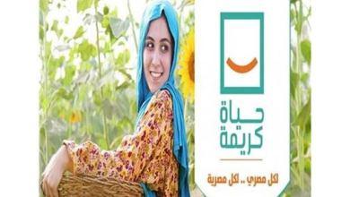 """Photo of تطوير 36 قرية و148 عزبة بشبين القناطر ضمن مبادرة """"حياة كريمة"""" بالقليوبية"""
