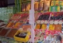 Photo of بلح محمد صلاح أبرز مظاهر ياميش رمضان بالقليوبية وإقبال متوسط على الشراء