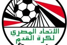 Photo of قرارات لجنة الإنضباط بشأن واقعة منتخب الشباب