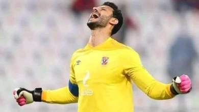 Photo of رسميا .. محمد الشناوي يغيب عن مباراة القمه غدا