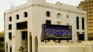 Photo of الإفتاء تعلن عن موعد استطلاع هلال شهر شوال