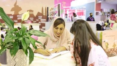 "Photo of بدور القاسمي تطلق كتاب ""العاصمة العالمية للكتاب"" في الشارقة القرائي"