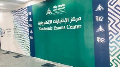 Photo of نائب رئيس جامعة بنها  لشئون التعليم والطلاب يتفقد تجهيزات مركز  الاختبارات الالكترونية لامتحانات نهاية العام