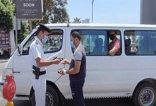 Photo of الداخلية تغلق 2433 محلا وتحرر محاضر لـ15605 أشخاص لعدم ارتداء الكمامة