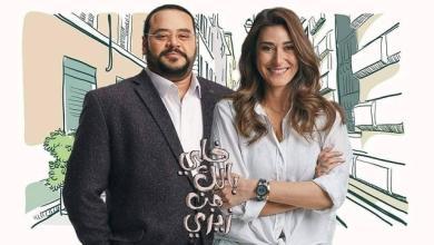 """Photo of أمينة خليل """"خلى بالك من زيزي"""" تجربة درامية كوميدية غير مألوفة"""
