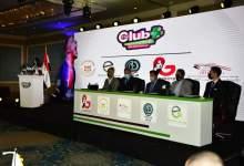 "Photo of ""أشرف صبحي""  يشهد المؤتمر الصحفي للإعلان عن مهرجان نادى ""النادى"" بالعاصمة الإدارية"