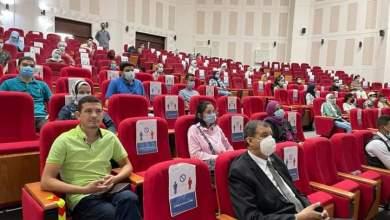 Photo of جامعة بنها تنظم مدرسة دولية افتراضية بالتعاون مع مركز سيرن بسويسرا لأبحاث الطاقة