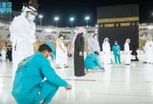 """Photo of """"الحرمين الشريفين"""" توفر شاشة تفاعلية للإرشاد المكاني في المسجد الحرام"""