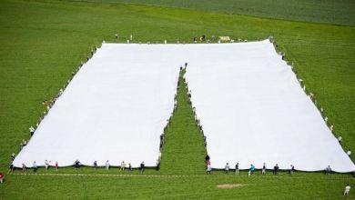 Photo of أكبر سروال في العالم.. طوله حطم الرقم القياسي في جينيس العالمية