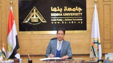 Photo of جامعة بنها تعفى أحد أبناء مصابي العمليات الحربية من المصروفات الدراسية