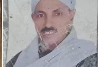 Photo of حبس دجال لقيامه بممارسة أعمال الدجل والشعوذة بدائرة شبرا الخيمة
