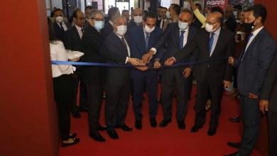 Photo of افتتاح معرض الأهرام العقاري في نسخته الـ 27.. بحضور نائب وزير الإسكان