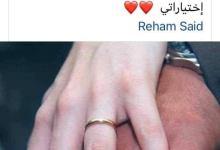 Photo of زوجة تقتل زوجها ورواد مواقع التواصل الإجتماعي يطالبو بتطبيق أقصى العقوبة للمتهمه