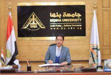 "Photo of ""الجيزاوي"" : 2 مليون جنيه مكافآت النشر العلمي الدولي بجامعة بنها"