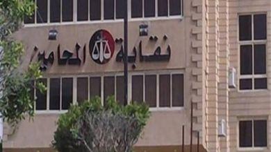 Photo of نقيب شباب المحامين بالقليوبية لوالدة الزوج الضحية بطوخ : نثق في قضاء مصر العادل