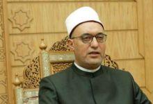 "Photo of ""عياد"" يؤكد دور الوعاظ والواعظات في التوعية المجتمعية وتصحيح المفاهيم"