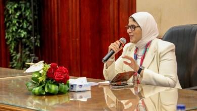 Photo of وزيرة الصحة تعقد جلسة نقاشية مع عدد من أطباء الزمالة