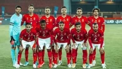 Photo of تشكيلة فريق الأهلي قبل إنطلاق مباراة اليوم