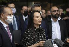 Photo of المديرة المالية لشركة هواوي تصل الصين بعد الإفراج عنها في كندا