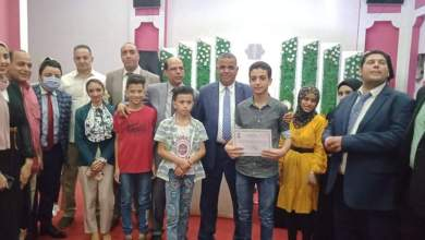 Photo of نقابة المحامين بالقليوبية تكرم اوائل الشهادات العامة والمتفوقين بالجامعة