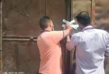 Photo of غلق مصنع لفرم ريش الدواجن بأبو زعبل