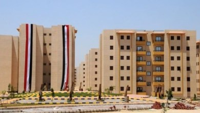Photo of شروط الحصول علي وحدة سكنية بمدينة  15مايو