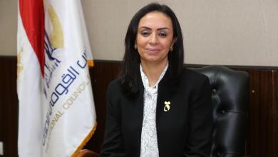 Photo of القومي للمرأة يهنئ المرأة المصرية بالالتحاق للعمل بالنيابة العامة ومجلس الدولة لأول مرة في تاريخ مصر