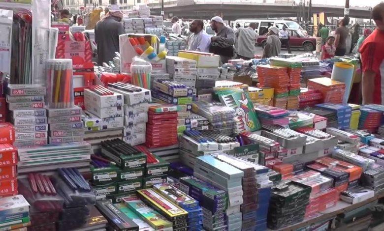 Photo of أسعار المستلزمات المدرسية «نار» وأولياء الأمور في انتظار «الاوكازيون»