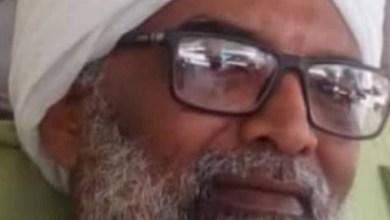 (همس الحروف) الباقر عبد القيوم علي يكتب...