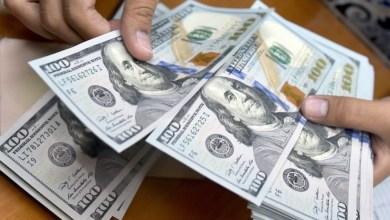 انهيار كبير للجنيه السوداني امام الدولار