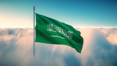 السعودية تجدد موقفها الداعم للشعب الفلسطيني ونيل حقوقه المشروعة