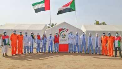 السودان: مستشفي اماراتي ميداني لمواجهة تداعيات الفيضانات والسيول