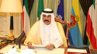 """الشيخ نواف الاحمد """"الصباح"""" يؤدي اليمين الدستورية """"اميرا"""" للكويت"""