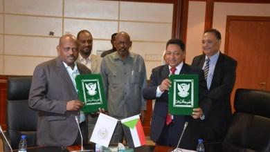 السودان : إستخدام الطاقة الشمسية في مشروع ضخم للمياه بولايات كردفان