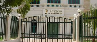 السودان  مجلس الوزراء: الخميس عطلة رسمية