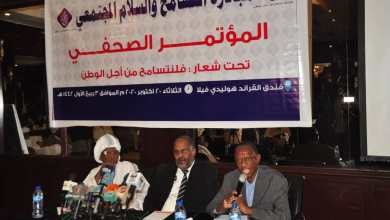 السودان : طرق صوفية وادارات أهلية ورياضيين يعنلون خروجهم في مسيرات الاربعاء