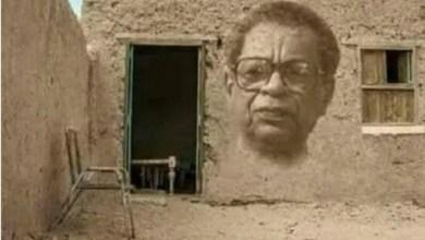 السودان :صَورة غرفة الاديب الطيب صالح (الطينية) تشعل مواقع التواصل الاجتماعي