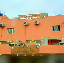 توقف العمل بمستشفى حاج الصافي و(نبض السودان) يكشف الأسباب