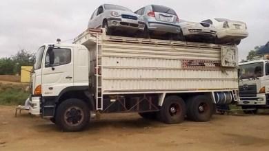 """السودان : الخرطوم تفرض إجراءات قاسية لمخالفين التنقل بعربات """"بوكو"""""""