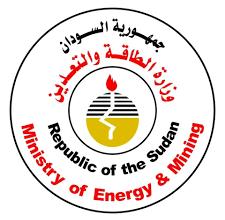 السودان : الطاقة توضح حوجة البلاد اليومية للمواد البترولية