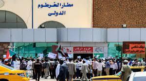 شركة مطار الخرطوم : نتحمل مسؤولية فقدان أمتعة المسافرين